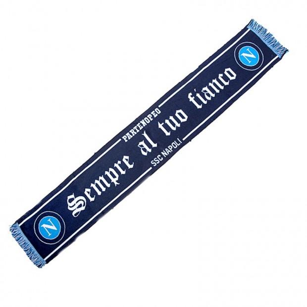 Sciarpa SSC Napoli Sempre al tuo Fianco